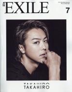 月刊 EXILE (エグザイル)2017年 7月号