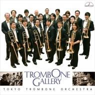 東京トロンボーンオーケストラ Tokyo Trombone Orchestra: Trombone Gallery