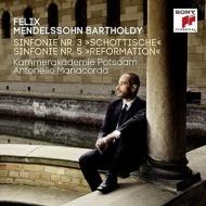 交響曲第3番『スコットランド』、第5番『宗教改革』 アントネッロ・マナコルダ&カンマーアカデミー・ポツダム