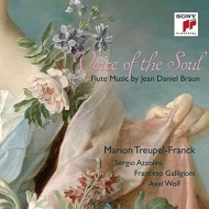 魂の声〜フルート作品集 マリオン・トロイペル=フランク、セルジオ・アッツォリーニ、フランチェスコ・ガッリジョーニ、アクセル・ヴォルフ