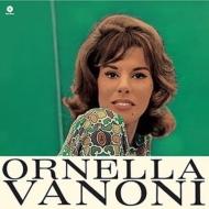 Ornella Vanoni (Debut Album)(180グラム重量盤レコード)