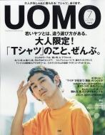UOMO (ウオモ)2017年 7月号