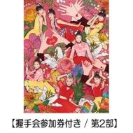 4th Mini Album: Coloring Book 【握手会参加券付き / 第2部】
