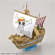 ワンピース 偉大なる船コレクション ゴーイング・メリー号 メモリアルカラーVer.