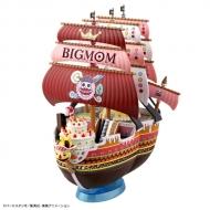 ワンピース 偉大なる船コレクション クイーン・ママ・シャンテ号