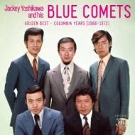 ジャッキー吉川とブルー・コメッツ ゴールデン☆ベスト コロムビア・イヤーズ(1966〜1972)