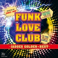 JADOES ゴールデン☆ベスト -JADOES FUNK LOVE CLUB-