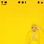 To Chi Ka (Uhqcd)