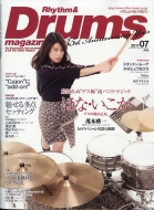 Rhythm & Drums magazine (リズム アンド ドラムマガジン)2017年 7月号