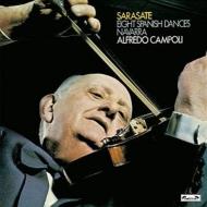 8つのスペイン舞曲ほか: カンポーリ(ヴァイオリン)、イボット(ピアノ)(アナログレコード)