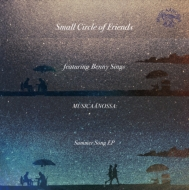 MUSICAANOSSA: Summer Song EP (7インチシングル)【完全初回限定プレス】