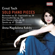 ピアノ独奏のための小品集 アンナ・マグダレーナ・コーキッツ