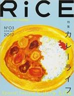 RiCE No.3 SPRING 2017