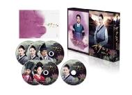オクニョ 運命の女(ひと)DVD-BOXI