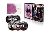 オクニョ 運命の女(ひと)DVD-BOXII