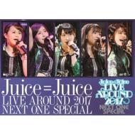 Juice=Juice LIVE AROUND 2017 -NEXT ONE SPECIAL-