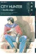 北条司 Short Stories Vol.1 シティーハンター -ダブル・エッジ-ゼノンコミックスDX