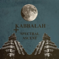 Spectral Ascent