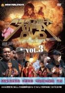 新日本プロレス大作戦 Vol.3