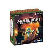 PlayStation Vita Minecraft Special Edition Bundle