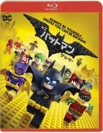 【初回仕様】レゴ(R)バットマン ザ・ムービー ブルーレイ&DVDセット(2枚組/デジタルコピー付)