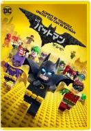 LEGO (玩具)/レゴ バットマン ザ ムービー