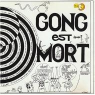 Gong Est Mort Vive Gong (180グラム重量盤)