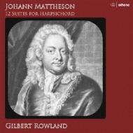 12のハープシコード組曲集 ギルバート・ローランド(3CD)