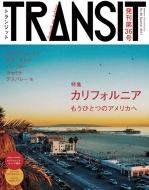 TRANSIT(トランジット)36号 カリフォルニアもうひとつのアメリカへ 講談社Mook