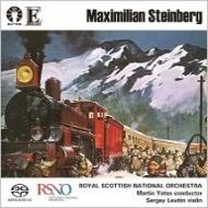 交響曲第4番『トルキスタン風』、ヴァイオリン協奏曲 マーティン・イエーツ&スコティッシュ・ナショナル管弦楽団、セルゲイ・レヴィティン