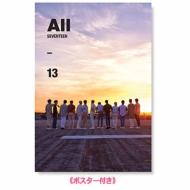 《ポスター付き・2回目》 4th Mini Album: Al1 Ver.3 All [13]