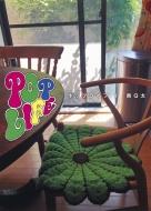 Pop Life 1 ヤングジャンプコミックス