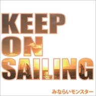 Keep on sailing 〜夢に向かって〜