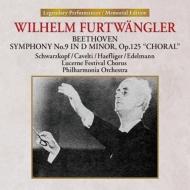 交響曲第9番『合唱』 ヴィルヘルム・フルトヴェングラー&フィルハーモニア管弦楽団(ルツェルン1954)