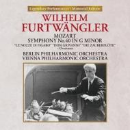 交響曲第40番、序曲集 ヴィルヘルム・フルトヴェングラー&ベルリン・フィル(1949)、ウィーン・フィル(1951,53,54)