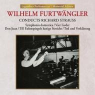 家庭交響曲(1944)、ドン・ファン(1951)、死と浄化(1947)、他 ヴィルヘルム・フルトヴェングラー&ベルリン・フィル、ハンブルク国立フィル、他(2CD)