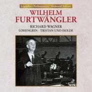 『ローエングリン〜フルトヴェングラー/ワーグナー・ドキュメント』 バイロイト1936、他