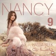9 Hassa Beek: あなたを感じて