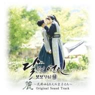 [rei-Hana Moyuru 8 Nin No Ouji Tachi]original Soundtrack