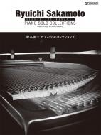 ハイ・グレード・アレンジ 坂本龍一 / ピアノ・ソロ・コレクションズ