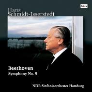交響曲第9番『合唱』 ハンス・シュミット=イッセルシュテット&北ドイツ放送交響楽団(1970ステレオ)