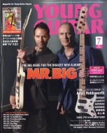 YOUNG GUITAR (ヤング・ギター)2017年 7月号