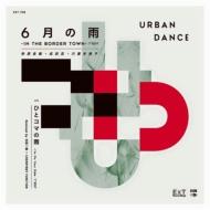 6月の雨 -IN THE BORDER TOWN-(7インチシングル)【初回生産限定盤】