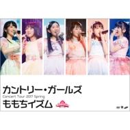 Country Girls Concert Tour 2017 Haru -Momochi Ism-