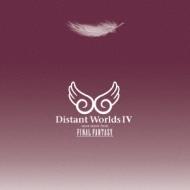 ローチケHMVゲーム ミュージック/Distant Worlds Iv: More Music From Final Fantasy
