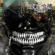「東京喰種」オリジナル・サウンドトラック