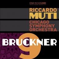 交響曲第9番 リッカルド・ムーティ&シカゴ交響楽団