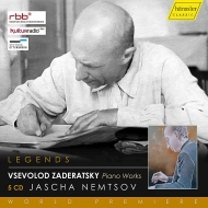 ピアノ作品集 ヤーシャ・ネムツォフ(5CD)