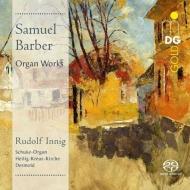 オルガン作品集〜コラール前奏曲、パルティータ、弦楽のためのアダージョ(オルガン版)、他 ルドルフ・インニヒ