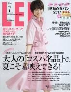 LEE (リー)2017年 7月号